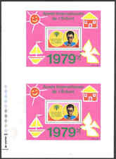 Congo Republic 1979 Year of Child SS imperf proof pair