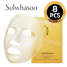 Sulwhasoo First Care Activating Mask x 8pcs Moisturizing Radiance AMORE PACIFIC