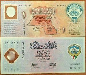 KUWAIT 1 DINAR 1993 & 2001 Set POLYMER COMMEMORATIVE P CS1/CS2 CAMEL ANIMAL NOTE