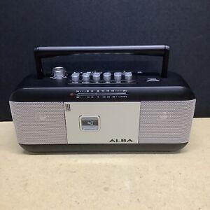 RETRO ALBA CBB16 RADIO MW/FM CASSETTE TAPE PLAYER - WORKING - VGC