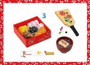 Re-Ment Miniature Traditional Japanese Life furniture rement  600yen Set No.3