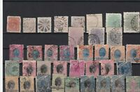 brasil early stamps  ref r12511