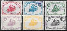 Belgian Congo stamps 1942 OBP PK18-PK23  RAIL  CANC  VF  Scarce set!