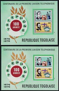 Togo C277a perf + imperf MNH Telephone, Alexander Graham Bell, Edison