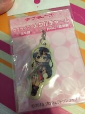 [From Japan]Love Live! Umi Sonoda Pinched Key Chain