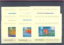 UPU, Space, Eisenbahn, Flugzeug - Kambodscha - 433-441 9 Bl. ** MNH beige