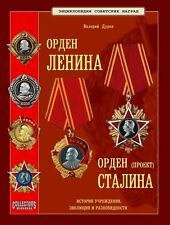 Order of Lenin and Order of Stalin_Book from the Best Series on Soviet awards!