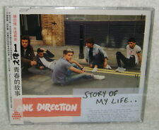 One Direction Story Of My Life Taiwan CD w/OBI (Little Things)