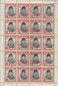 Indonesia Republik Vienna Printing Full Sheet Rp 25 (PU) overprinted RIS Djakart