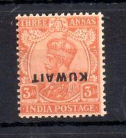 Kuwait KGV 1923 3A SG6 Overprint Inverted MNH crease WS19135