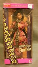 Barbie *CHINESE BARBIE 1993 #11180 Special Edition Dolls of the World Series
