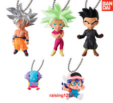 BANDAI Dragonball DBZ Super UDM Burst 30 Keychain Figure set of 5