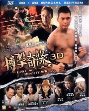 "William Chan ""Lost in Wrestling"" Watanabe Naok HK 2015 2D + 3D Region A Blu-Ray"