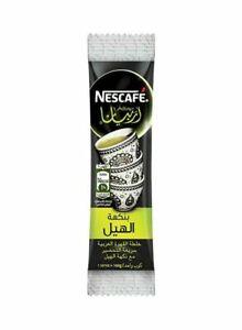 New Instant Nescafe Arabiana Arabic Coffee Cardamom Flavor 20 Sticks Without box