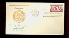 #856 3c Canal Zone FDC  Unknown Cachet Planty #30 Cat $25.00 fd1188