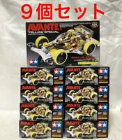 TAMIYA AVANTE Jr. YELLOW SPECIAL Mini 4WD Special Limited Model Set of 9