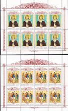 Sowjetunion CCCP Briefmarken MiNr 6207-08 2xKlBg mittelalterliche Kunst  **