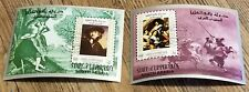 Upper Yafa Souvenir Stamp Sheet Painter Rembrandt 50 Fils Frans Hals 150 Fils Nh