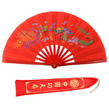"13"" Red Tai Chi Martial Arts Kung Fu Bamboo Wood Fan Hand Wushu Dance Pratice"
