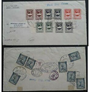 RARE 1946 Ecuador Adult Education FDC ties 17 stamps Quito to USA