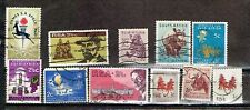 (11-163) 10 Cancelled  Postage sTamps from South Africa