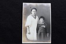 Original Old Japan Japanese Photo Woman & Child Costume Circa 1910