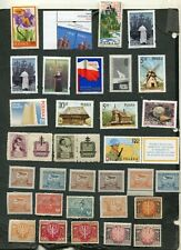Stamp Lot Of Poland, Mnh And Mh (3 Scans)