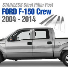 Stainless Steel Pillar Post Trim 4Pcs For FORD F-150 Crew 2004 - 2014
