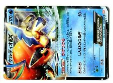 POKEMON JAPANESE HOLO N° 019/059 KELDEO EX 170 HP ....