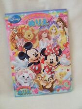 Japan Disney Mickey Friends  princess NEW nurie coloring book