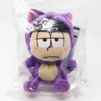 Osomatsu-san Ichiban Kuji BANPRESTO ichimatsu Plush doll Stuffed toy 15cm JAPAN