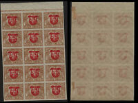 Lithuania 1919 SC 57 mint imperf block of 15 . g2154