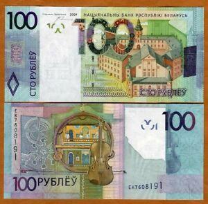 Belarus, 100 rubles, 2009 (2016) P-41, UNC > New Design