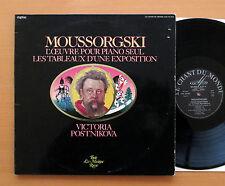 Mussorgsky Solo Piano Victoria Postnikova 2xLP Le Chant Du Monde LDX 78 783/4