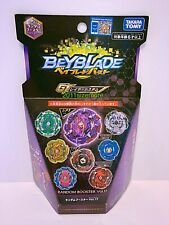 Takara Tomy Beyblade BURST B-151 Tact Longinus Booster Vol. 17 full set of 8