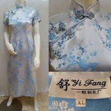 Vintage Blue & White Satin CHEONGSAM QIPAO MAXI DRESS - Yi Fang - Size S