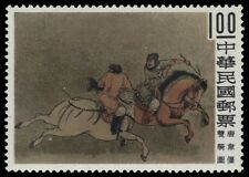 "CHINA TAIWAN 1261 (Mi366) - ""Two Riders"" by Wei Yen (pa76562)"