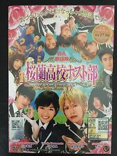 OURAN HIGH SCHOOL HOST CLUB LIVE ACTION MOVIE DVD+ FREE SHIPPING