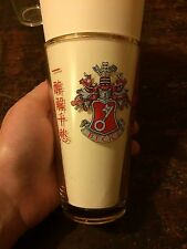 Rare 1930s Becks Beer Glass With King George Crown And Chinese Writing