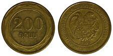 Armenia 200 Dram 2003 #8439