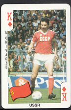 World Cup 1992 Season Football Trading Cards