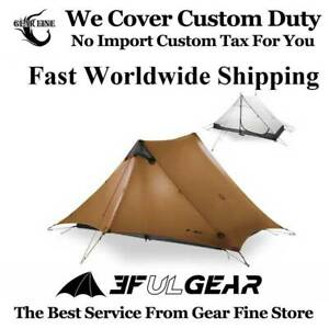 3F UL Gear Lanshan 2 Two-person Double-skin Lightweight Hiking Backpacking Tent