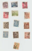 Japan 13 Imperial Postage Stamps Used