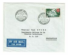 French Equatorial Africa 1957 First Day Cover - Z459