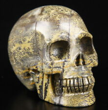 7.3cm Chinese Painting Stone Carved Crystal Skull 284g