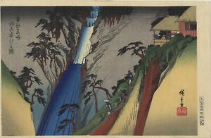 UW»Estampe japonaise réédition - Hiroshige - Cascade Nunobiki 17 B23