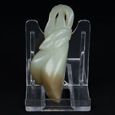 China 19 20 A Chinese Carved Jade Lychee Pendant - Chinois Giada Cinese Qing