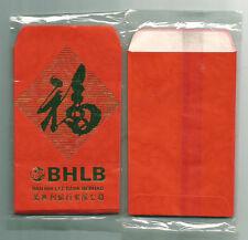BAN HIN LEE BANK Rare Vintage Scented ANG POW RED PACKET x10pcs Original Packing