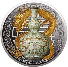 2018 Niue $1 QIANLONG VASE World Most Expensive Porcelain Silver Coin.