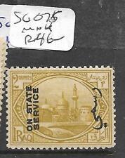 IRAQ  (P0504B)    2R  SERVICE SG 075  MNH
